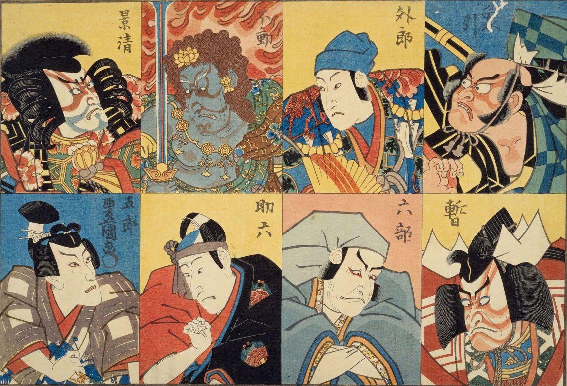 Zohiki_Shibaraku_Uiro_Rokubu_Fudo_Sukeroku_Kagekiyo_Goro_02