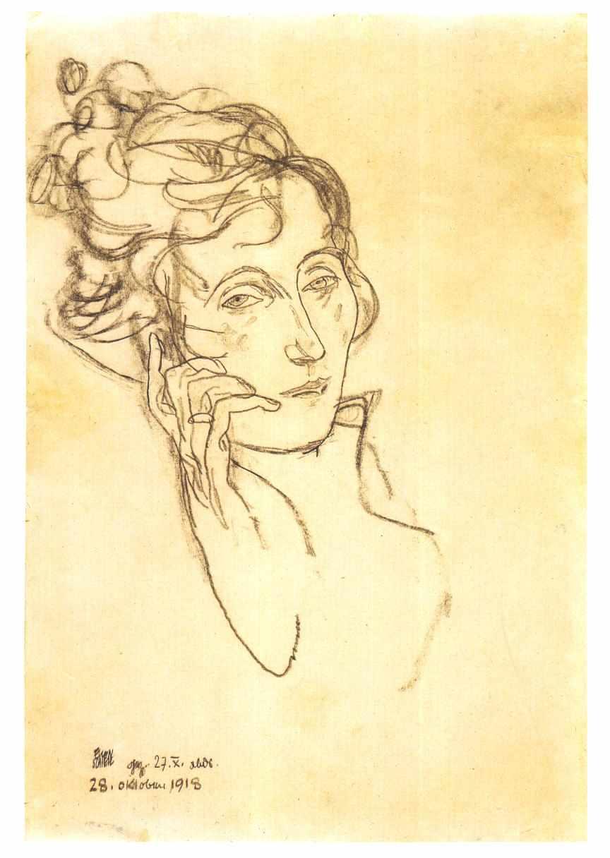 Schiele_-_Edith_Schiele_sterbend_-_1918